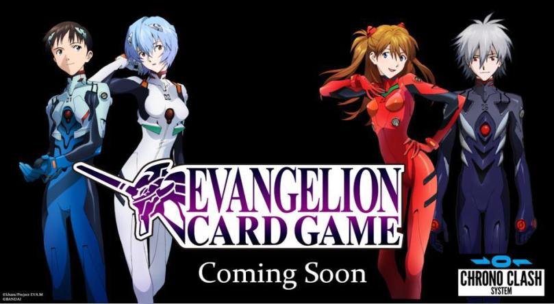 evangelion-game