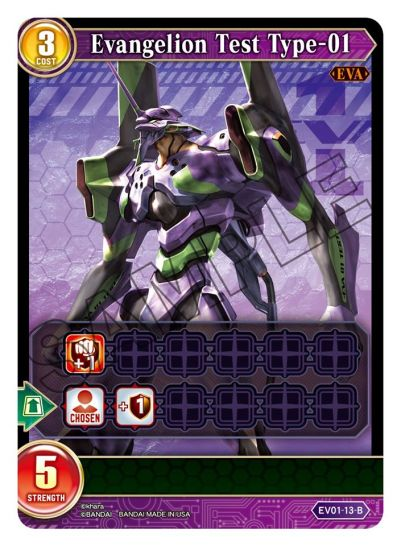 Purple Gain Guardian 1