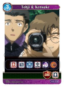 Tohji + Kensuke